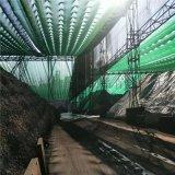 防风抑尘网,绿色防尘网,煤场防风抑尘网厂家