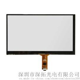 供应7寸电容屏,厂家直销,可定制!