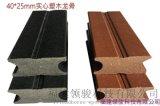 塑木地板龍骨戶外棧道專用木塑龍骨實心空心塑木龍骨