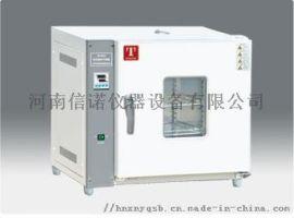 周口电热恒温干燥箱,电热恒温干燥箱厂家直销