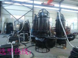 抽砂泵-耐磨合金砂泵-山东砂泵厂家
