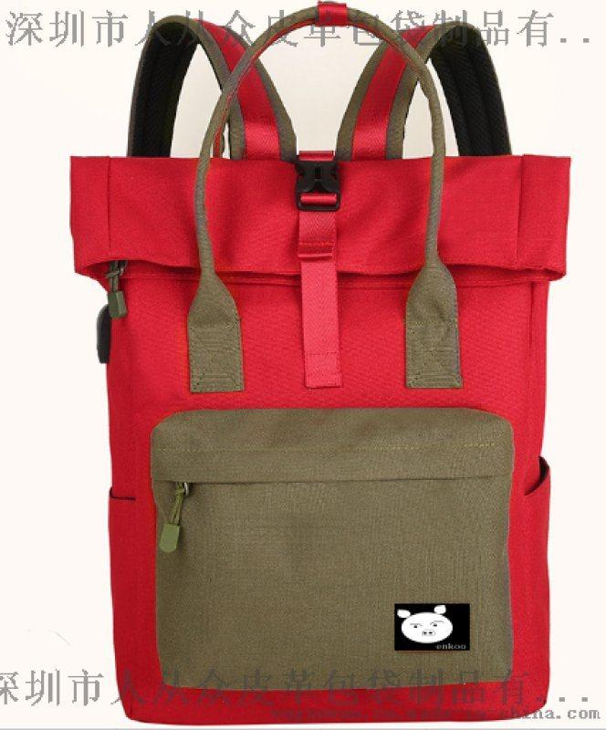 enkoo+CRA807+双肩背包