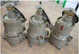 BCX53-32A防爆插銷生產廠家