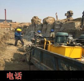 四川石头劈裂机,混凝土破裂机