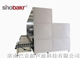 山东金属零部件无油污专用全自动机械臂清洗机