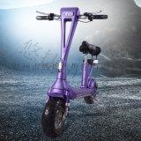 折叠电动车酷炫时尚都市代步车