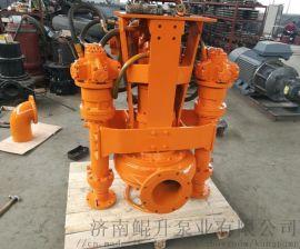挖掘机抽砂泵,高耐磨液压泥浆泵