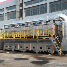嘉特纬德催化燃烧设备所选催化剂的优点及反应程度