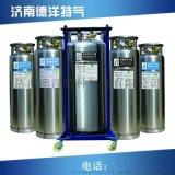 175升高压焊接气瓶 液氧罐 不锈钢储罐 储液罐