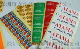 供应不干胶印刷 透明标签印刷设计,商标贴纸定做