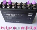 INT69 CN 52A460S21保护器