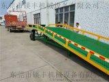 集装箱卸货平台 惠州集装箱装货登车桥