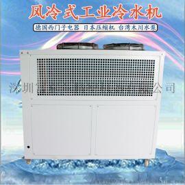 工业冷水机冷却机水循环小型风冷式冷冻机水冷机