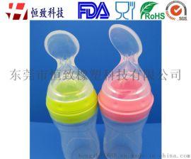 供应 120ml硅胶宝宝米糊奶瓶  挤压式米糊奶瓶