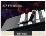 高標清松下切換臺可多13路高清輸入導播多格式一體機