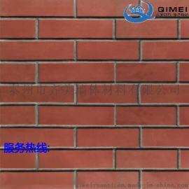 供应新疆卡拉玛依软瓷砖 齐美木纹石 A级防火材料