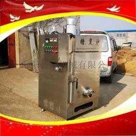供应板鸭烧鸡糖熏炉全自动猪头肉烟熏机豆干烘干设备