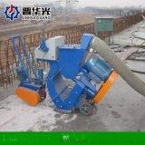 青海果洛钢板除锈机地面抛丸机厂家出售