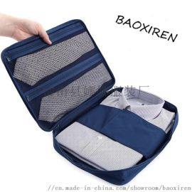 户外衬衫领带包 出差旅行手提多功能收纳包