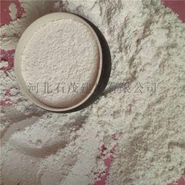 100目-1250目灰鈣粉 環保型灰鈣粉
