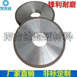 树脂金刚石砂轮 350*40*127大水磨合金砂轮