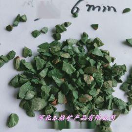 本格 多肉植物铺面绿沸石颗粒 绿沸石批发 沸石滤料