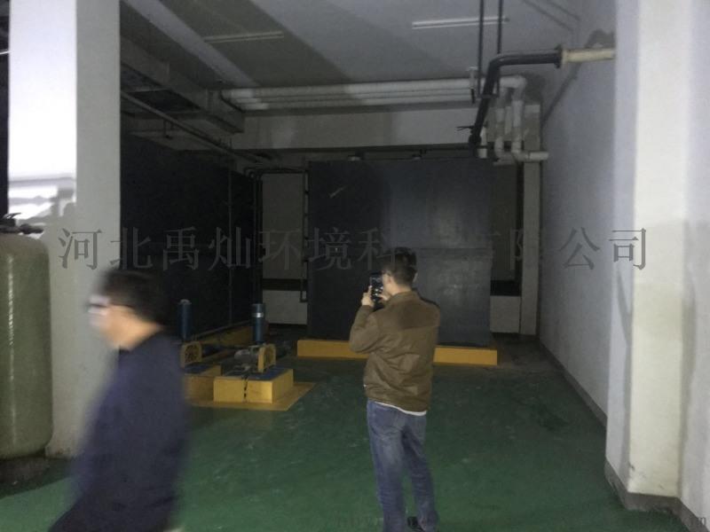 石家庄工业污水处理设备