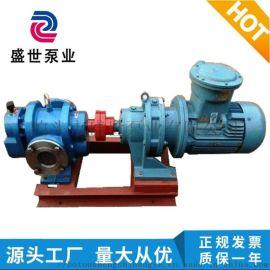 盛世泵业直销LC罗茨泵,高粘度转子泵,稠油泵