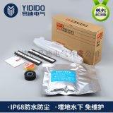 厂家直销 电缆接头防护直通对接接线盒灌胶式YD-3