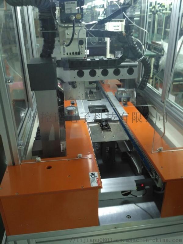苏州控诺焊锡流水线,线路板焊锡机器人