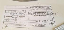 上海宝钢镀铝锌 耐指纹镀铝锌 梅钢镀铝锌光板