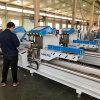 天津 明美 LJZ2S 铝型材数控精密切割锯