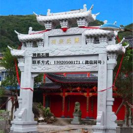 江苏南京六合村口牌楼, 乡村石牌坊, 石牌楼定制