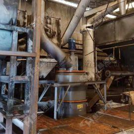 淄博铁矿粉制粉机械大型摆式雷蒙磨