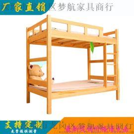 新款实木双层床 青年旅馆架子床 学生上下床