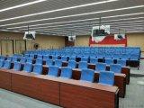 報告廳禮堂座椅、音樂廳座椅廠家、禮堂椅排椅