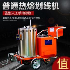 马路划线设备道路热熔划线机 全自动路面划线机