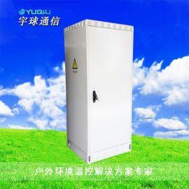 宇球电动汽车充电站室外恒温机柜