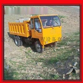 农用四不像 农用四轮车 农用四驱车 四轮驱动车哪里找