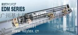 KEYTEX/MICOM/NHN自动门安装注意事项