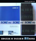 日本進口黑色抗靜電PA棒MC501CDR9