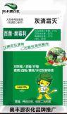 奥丰源农化百菌清腐霉利烟熏剂专业防治灰霉霜霉白粉病