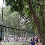 体育场地围网厂家、球场围网厂家、运动场地围网