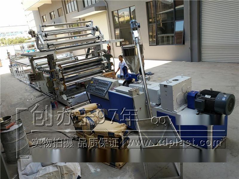 PVC人造革仿皮生產線機器設備