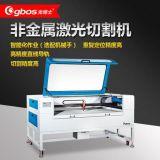 光博士鐳射廠家供應橡膠/PVC/PET/亞克力鐳射切割機