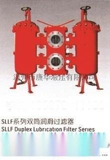 油濾器SLLF**過濾器濾油器