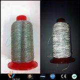 东莞工厂直销 高亮反光纱线 编织机绣产品专用 银白色反光丝线