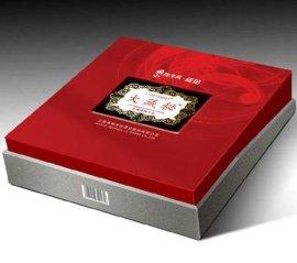 大连礼盒定制|礼品包装|**礼盒|大连泽林包装印刷