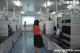 GI-3000-14自動進樣四元低壓液相色譜儀