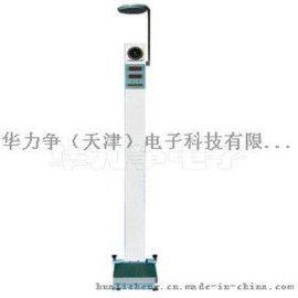 HLZ-18 身高体重测量仪 电子人体秤